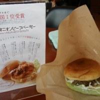淡路島から帰って来ました。