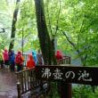 十二湖 その1(2017東北no7)