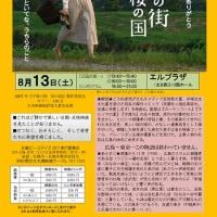 ゑんぶろアワード番外編:2007 My Best Film