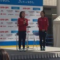 福岡マラソンEXPO