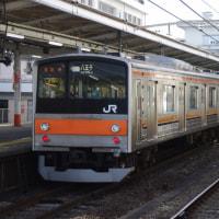 205系M14編成むさしの号八王子行@豊田駅