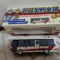名古屋市バス貯金箱!