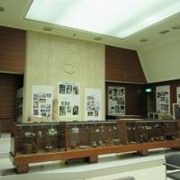 袋井茶文化資料館の今日
