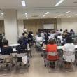 民生委員第1ブロック研修会