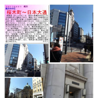 横浜-224 桜木町~日本大通