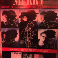 3/21 MERRY主催イベント at 新宿ReNY
