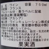 10/24-25 豚焼肉