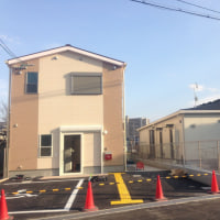 ふくしショップ流々は、新築移転します!!