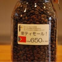 近くて遠い国の豆。