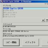 ����եȡ�D-PhotoCopy