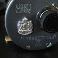 ABU 150Plus。