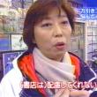 【東京】スーパーで万引き見つかった女がトイレで自殺図り重体