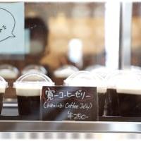 士幌町 「CAFE 寛一」・「にじいろ食堂」+道の駅 ピア21しほろ