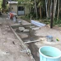 公害問題にもなる竹の根 掘削してブロック工事 千葉 我孫子