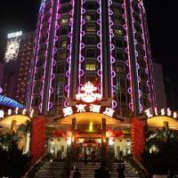 マカオ建築巡りの旅2017【マカオの夜景とホテルリスボア】