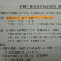 2月24日(金)