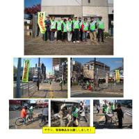 松原市で「高齢者交通事故ゼロ」街頭キャンペーン!