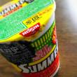 昼ご飯は、サマーヌードル レモングラス香るスッキリトムヤムクン味