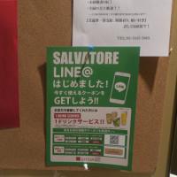 仙川@SALVATORE CUOMO&BAR仙川