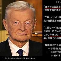 国際法からいくと・・・日本は原発二発米国にぶち混む権利を有する【軍事学概論を学んでいない日本人】