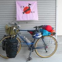 自転車で日本一周