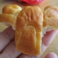 《期間限定》ミニかにぱん りんご風味 三立製菓