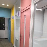 SUNDAI GLOBAL CLUB 新教室のご紹介