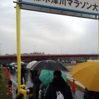 2月5日(日)のレース結果