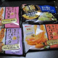 ¥117 三つと ¥138くらいが 一つ。