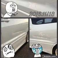 車ぶつけた(T_T)