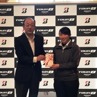 Bridgestone Golf TOUR B Cup(九州大会)