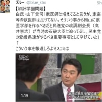 【報道特集5/27】(。-`ω-)不法移民の味方かよ。【辛坊治郎ズームそこまで言うか5/27】辛坊『何が問題か分からない』ほか韓国ネタ