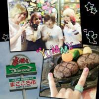 Thx!!名古屋&静岡♪