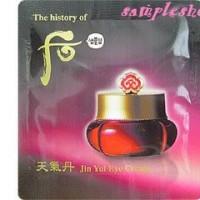 The history of 后 天氣丹 津率 アイクリーム