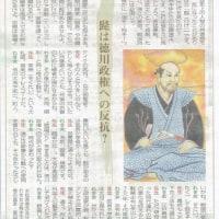■松寿庵先生・第241講