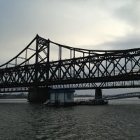 丹東 鴨緑江断橋