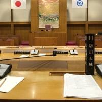 日田市議会、一般質問2日目。