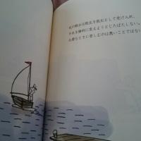 2017-33【賢者のつぶやき】