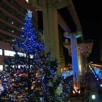 ブルークリスマス
