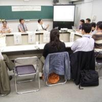 地域デザインスクール(後期)第三、四回講座、開催しました。