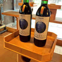 加茂水族館にワインが!?
