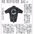 松宮輝明・戊辰戦争の激戦地を行く(38)