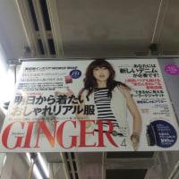 ��(*��ء�)�� ��GINGER 4��� �� JYJ����������ݥ������ץ쥼���