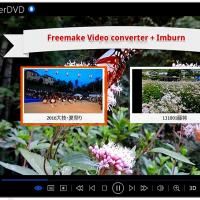 Freemake Video converterの不具合