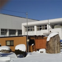 滝西小学校(滝上町)の今