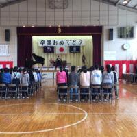 菜央 小学卒業式