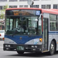 新潟 H192-N