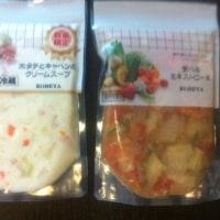 神戸屋スタンプラリー 3