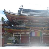 西の日光「耕三寺」