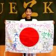 2017春川コリアオープン国際テコンドー選手権大会